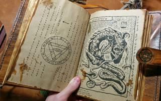 Сила и правила применения магических заклинаний