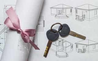 Как ускорить процесс продажи дома или земельного участка: виды заговоров