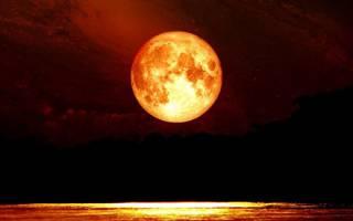 Как правильно гадать на полную луну, чтобы исполнились все желания