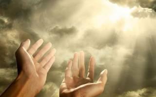 Можно ли молитвой снять проклятия различной силы и вида