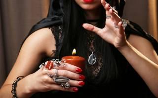 Правила проведения колдовских ритуалов в исламе