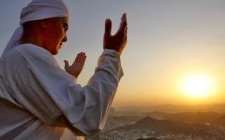 Правила чтения дуа Фатиха и ее сила