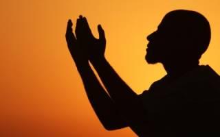 Какие читать дуа, чтобы защититься и избавиться от врагов