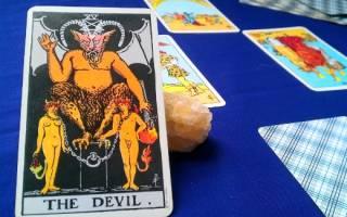 Толкование карты Дьявол в колоде Таро