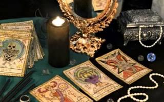 Как узнать исход ситуации: виды гаданий и картах Таро