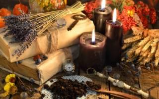 Как защититься от проклятия: ритуалы и обереги