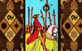 Шестерка Жезлов в колоде Таро: значение карты и ее в сочетании с другими
