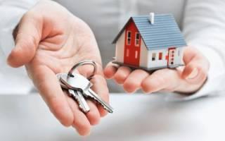 Какие магические обряды помогут удачно продать недвижимость