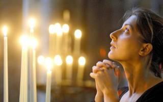 Как защититься от сглаза и порчи с помощью молитв