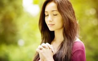 Молитва, которая избавит от порчи и защитит от врагов