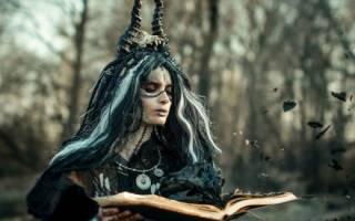 Как дата рождения влияет на колдовские способности: признаки ведьмы