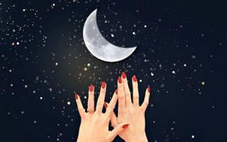 Виды приворотов на убывающую луну на любовь мужчины: правила чтения