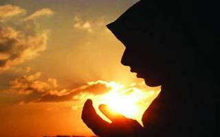 Обзор мусульманских дуа из Корана для финансового благополучия и денег