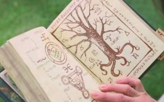 Какием символы относятся к магическим и их использование для колдовства