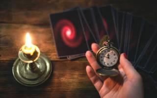 Как узнать свое ближайшее будущее: толкование гадания на 3 картах