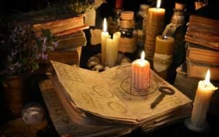 Что такое оккультные науки и как их постичь новичкам