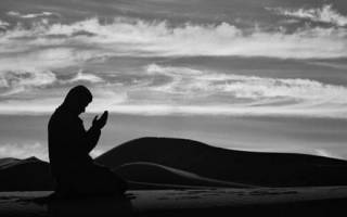 Мольба Аллаху для защиты: какие читать дуа