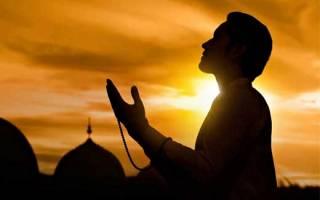 Дуа для укрепления чувств между супругами: как усилить любовь мужа молитвой