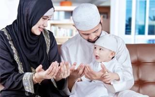 Дуа для защиты детей и благополучия: правила чтения мусульманских молитв