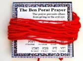 Уникальная магия красной нити из Иерусалима
