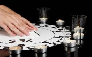 Спиритизм: опасное занятие или увлекательное развлечение
