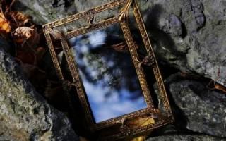 Порча с использованием зеркал: как сделать и снять
