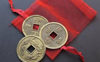 Гадание на монетах по Книге перемен: толкование
