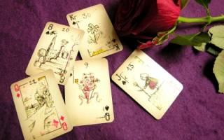 Гадание мадам Ленорман: правила расклада и толкование