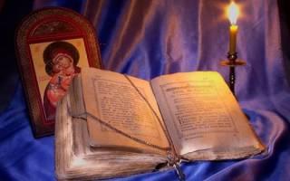 Обзор сильных молитв и заговоров, влияющих на человека
