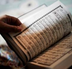 Как защититься от магии и болезней: виды мусульманских молитв
