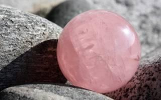 Розовый кварц и его магические свойства: как выбрать талисман