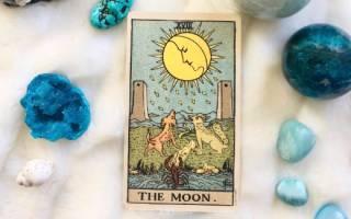 Значение карты Луна в колоде Таро и ее сочетание с другими картами
