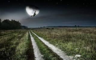 Какие ритуалы и обряды проводят в Вальпургиеву ночь