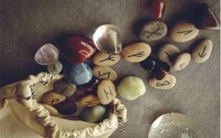 Приворот с использованием рун: правила выполнения