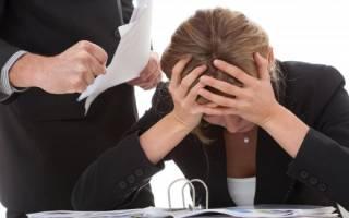 Виды заговоров на начальника: как расположить к себе руководителя