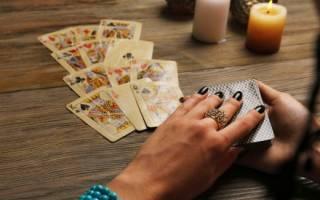 Как узнать будущее: значение раскладов на колоде из 36 карт