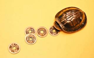 Как узнать будущее, подбрасывая монеты: древнее китайское гадание