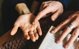 Основы хиромантии: как толковать линии на руке