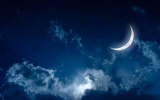 Ритуалы белой магии на растущую луну
