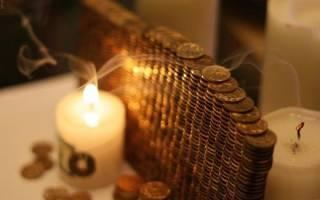 Как использовать силы черной магии для привлечения денег и удачи