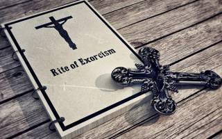 Заклинание для изгнания демона: обряд экзорцизма в разных религиях
