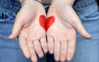 Какие линии на руке отвечают за любовную сторону жизни