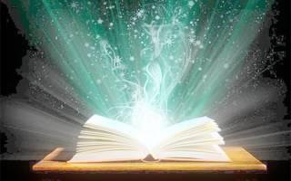 Правила применения енохианской магии и как ее применять