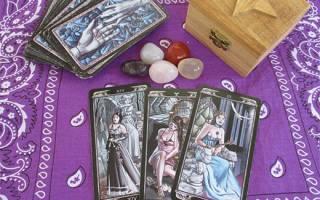 Расклад Таро на три карты: как узнать прогнозы в отношениях и любви