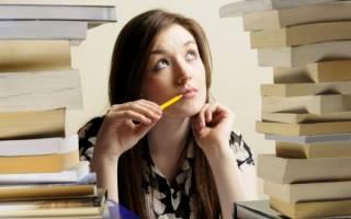Заговоры, чтобы удачно сдать экзамены