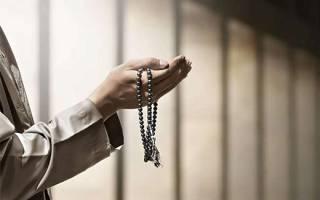 Как просить Аллаха об отпущении грехов: правила чтения ДУА