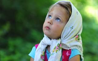 Обреги древних славян защиты для детей