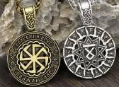 Значение славянской символики и оберегов и их сила для современных людей