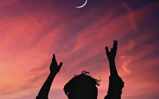Использование силы новолуния в привлечении денег: виды ритуалов