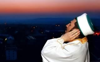 Текст дуа после азана на арабском и транскрипция